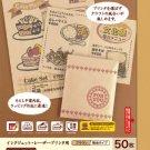 Nakabayashi Co Ltd - A4 50 sheets of light-seasoned brown JPK-A450L-B paper