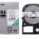KINGJIM - SP-12K - tepra pro - tape cartridge - 12 mm black ink