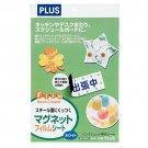 Plus - inkjet paper magnet 3 sheets film paper A4 IT-335MF 45526
