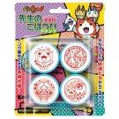 Showa note - stamp specter watch teacher reward stamp SE4-029