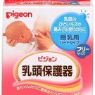 PIGEON nipple Shield hard type 1 pieces