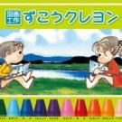 Pentel PTCG1-20 20 color crayons arts and crafts