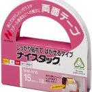 Nichiban Co Ltd - 15mm x 18m Shinji NW-H15 to peel off NICHIBAN nice tuck