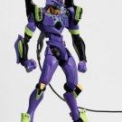 [Brand New] Revoltech: Neon Genesis Evangelion Unit 01 Action Figure