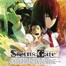 Steins Gate [Japan Import]