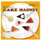 Tiny Powerful 6 Pc Cake Slices Japanese Magnets