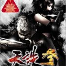 FROM SOFTWARE - PlayStation 2 - Tenchu 3