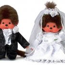 Monchhichi Wedding Couple Deluxe Box Set