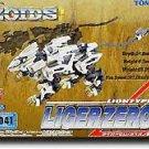 Takara Tomy - Zoids RZ-041 Liger Zero Scale 1/72