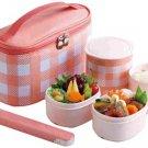 Bento: Zojirushi Mini Stainless Lunch Jar, Coral Pink