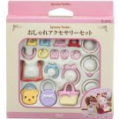 Sylvanian Families furniture stylish accessories set over -315 (japan import)