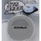 Auto Mee S Robotic smartphone tablet screen cleaner by Takara Tomy Japan white