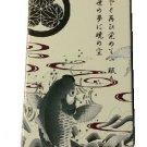 Samurai Stylish iPhone 5 Case Designed Cover: Tokugawa Ieyasu
