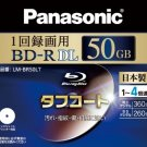 PANASONIC Blu-ray BD-R Recordable DL Disk 50GB 4x Speed 1 Pack Ink-jet Printable