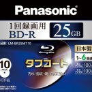 PANASONIC Blu-ray BD-R Recordable Disk 25GB 6x Speed 10 Pack Ink-jet Printable