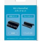Nintendo - Wii U Gamepad Stand Set (Wup-a-dtka)