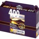 Nakabayashi inkjet glossy paper 400 sheets JPPG-L-400 L size