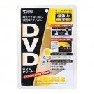 Sanwa Supply DVD lens cleaner (dry) CD-DVD7N