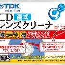 TDK CD lens cleaner CD-WLC8G