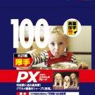 Nakabayashi Co Ltd - 100 pieces - Digio inkjet paper glossy digital camera
