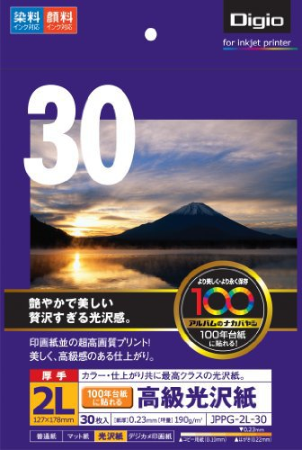 Nakabayashi inkjet glossy paper 30 pieces JPPG-2L-30 high-quality