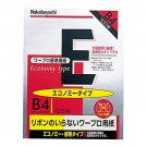 Nakabayashi word processor for thermal paper economy type B4 100 Maillot W-EB4