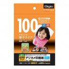 Nakabayashi photographic paper over thin gloss postcard 100 pieces LSK-PC-100G