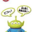 Disney Toy Story Alien Talking Friends