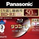 PANASONIC Blu-ray BD-RE Rewritable DL Disk 50GB 2x Speed 3 Pack