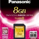 Panasonic 8GB SDHC Memory Card CLASS10 RP-SDWA08GJK