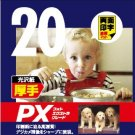 Nakabayashi Co 20 pieces JPPX-A6N-20 A6 camera PX gloss glossy paper / thick