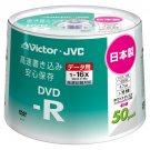 JVC Kenwood - Victor DVD-R/data 16X 4 7 GB white printable 50 sheets VD-R47SPY50
