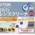 TDK - lens / head cleaner DVD-WLC8HGP