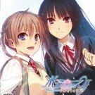 Memories Off: Yubikiri no Kioku [Japan Import]