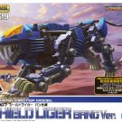Kotobukiya - 1/72 HMM Zoids RZ-007 Shield Liger Bang Ver Limited Edition