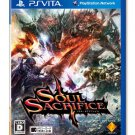 Sony Computer Entertainment - PS Vita - PSV SOUL SACRIFICE