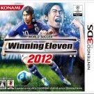Konami - Nintendo 3DS - World Soccer Winning Eleven 2012