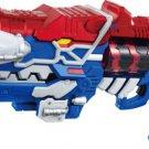 Bandai - Beast power squadron Kyo Liu jar transformation giga Gabb revolver gun