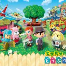 Ensky - Animal Crossing and Tobidase forest 108 large piece of animal Tobidase