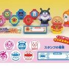 Anpanman stamps variety Set(Japan Import)