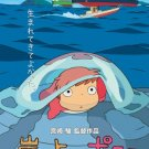 Studio Ghibli 150 Piece Puzzle Ponyo on the Cliff by Sea 150-G41(Japan Import)