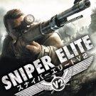 Ubisoft - PC Game - Sniper Elite V2 Japanese version