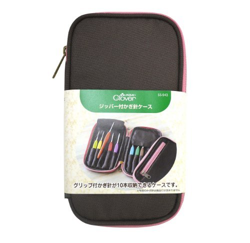 Clover Crochet zipper case 55-943 (japan import)