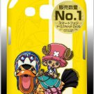 Ray Out - One Piece Legendary Scenes Shell Jacket for Samsung Galaxy S III
