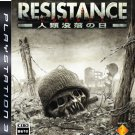 Sony Computer Ent - PlayStation 3 - Resistance Fall of Man