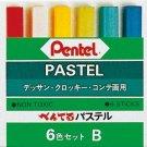 Pentel Pastel 6 Crayon Sticks Colors B High Color Saturation Type GA-6BD
