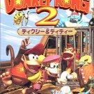 Nintendo Super NES - Super Famicom - Super Donkey Kong 2