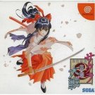 Sega of America - Sega Dreamcast - Sakura Taisen