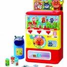Joy palette - Anpanman Vending machine Juice Chodai