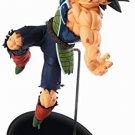Bandai Banpresto Dragon Ball Z 8.3-Inch Bardock Figure